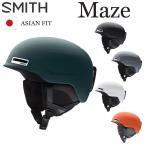 19-20 SMITH スミス ヘルメット Maze メイズ ASIAN FIT アジアンフィット スノーボード SNOW 正規品