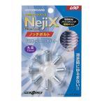 NejiX ╣ё╗║е╣е╬б╝е▄б╝е╔═╤е╖ечб╝е╚е╙е╣ 8╦▄ е╬е├е┴е▄еые╚ UNIX USB09-31 е╙е╣д╬д▀ е═е╕е├епе╣ еце╦е├епе╣
