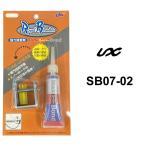 UNIX スノーボード修理用接着剤 MAXスーパーBond SB07-02 {マックススーパーボンド・メンテナンス}ユニックス