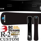 代引料無料 17-18 BC Stream ビーシーストリーム スノーボード R-2 フォローズ限定 REGULAR FLEX R2 アールツー ハンマーヘッド カービングボード