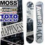 代引料無料 17-18 MOSS モス TOTO BLACK SF フォローズ限定カラー トト ブラック ソフトフレックス フリーラン パーク グラトリ スノーボード