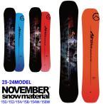 代引料無料 17-18 NOVEMBER ノベンバー スノーボード ARTISTE アーティスト ノーベンバー オールラウンド