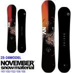 november【ノベンバー】スノーボード