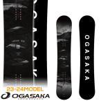 19-20 OGASAKA CT オガサカ スノーボード メンズ 10%OFF [プレチューン カバー付き] 送料 日本正規品 2019 2020