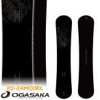 代引料無料 17-18 OGASAKA オガサカ スノーボード FC-W Full Carve Wide ワイド Free Style フリースタイル