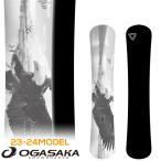 [ポイント10倍!!] 20-21 OGASAKA FC-S Full Carve Stiff オガサカ スノーボード メンズ 170?152cm 163W?157Wcm フリースタイル 板 2020 2021 送料無料