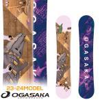 21-22 OGASAKA CT-IZL Comfort Turn-IZ Limited オガサカ スノーボード 限定グラフィックモデル メンズ 161cm 158cm 156cm 154cm 152cm 150cm フリースタイル 板