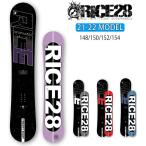 21-22 RICE28 RT8 アールティーエイト 148cm 150cm 152cm 154cm メンズサイズ ライス28 スノーボード オールラウンド フリースタイル 板 オガサカ製