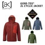 代引料無料 16-17 BURTON [ak] バートン スノーボード ウェア 2L CYCLIC JACKET 2レイヤー サイクリック ジャケット メンズ GORE-TEX ゴアテックス