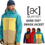 [在庫限りfollows特別価格] 19-20 BURTON [ak] バートン スノーボード ウェア SWASH JACKET スウォッシュ ジャケット メンズ GORE-TEX ゴアテックス