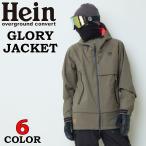 16-17 Hein スノーボードウェア GLORY JACKET [HS-27003] ヘイン ジャケット ユニセックス スノーウエア