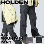代引料無料 17-18 HOLDEN ウェア FADER BIB PANT ビブパンツ スノーボードウェア メンズ