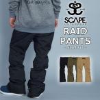 15-16 SCAPE エスケープ RAID PANTS ライドパンツ メンズ スノーボード パンツ スノーウェア