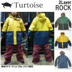 [現品限り特別価格]15-16 TURTOISE タータス スノーウェア ROCK 2LAYER ロック ジャケット メンズ スノーボードウエア パーク