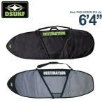 サーフボードケース トラベルケース フィッショボード DESTINATION ディスティネーション V-CUT DAY TRAVEL FISH&WIDES 6'4