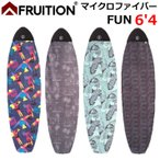 [送料無料] FRUITION フリューション サーフボードケース ローゲージニットケース[FRUITION PLUS]Mini&Fish 5'10 ミニ・フィッシュボード用[KNIT CASE]