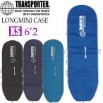 ミニロングボードケース ロングミニケース 5'8 TRANSPORTER トランスポーター long mini サーフボードケース ハードケース
