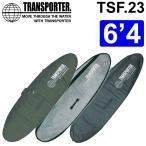 """サーフボード ケース TRANSPORTER トランスポーター オフセットケース L(6'4"""") OFFSET CASE SHORT ハードケース ショートボード用 サーフィン ケース"""