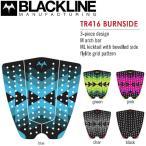 2016 BLACKLINE ブラックライン サーフィン用デッキパッド BURNSIDE TR416 3ピース デッキパッチ