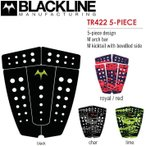 2016 BLACKLINE ブラックライン サーフィン用デッキパッド 5-PIECE TR422 5ピース デッキパッチ