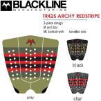 [現品限り特別価格] BLACKLINE ブラックライン サーフィン用 デッキパッド ARCHY REDSTRIPE TR425 3ピース デッキパッチ