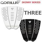 デッキパッド ショートボード用 2020 GORILLA GRIP ゴリラグリップ THEREE SKINNY SERIES 3ピース THREE PIECE サーフィン