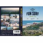 サーフィン SURF DVD ファン サーフ FUN SURF #10