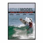 [メール便対応] How To Surf DVD