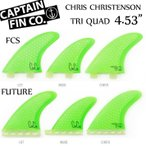 CAPTAIN FIN  キャプテンフィン CHRIS CHRISTENSON 5フィン 4.53
