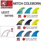 CREATURES クリエイチャー フィン MITCH COLEBORN ミッチ・コレボーン VERTシリーズ ショートボード用 トライフィン