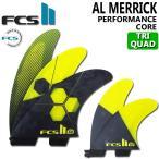 2020 FCS2 fin エフシーエスツー フィン AM PC TRI-QUAD 5FIN アルメリック パフォ−マンスコア トライ クアッド [YELLOW] [Lサイズ] ショートボード用