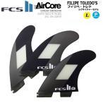 [送料無料]FCS2 フィン FT Paformance Core TRI [Large]Filipe Toledo フィリペ・トレド パフォーマンスコア トライフィン スラスター