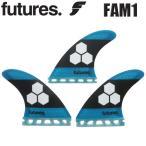 FUTURE FINS [フューチャーフィン]ALMERRIC 1 [FAM1]C.Iロゴ入り [Blue Black] TRI トライフィン