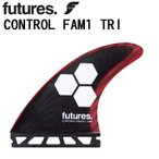 FUTURE FINS フューチャーフィン CONTROL FAM1 TRI 3fin コントロールシリーズ ショートボード用 トライフィン