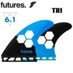 Future フィン フューチャーフィン RTM HEX 2.0...