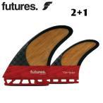 future fin フューチャーフィン [ツインスタビライザー] RTM HEX BLACKSTIX3.0 BAMBOO V2 FOIL ROB MACHADO 2+1 ロブ・マチャド 3枚セット