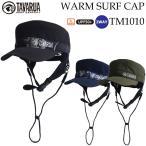 タバルア ウィンター サーフキャップ [TM1010] TAVARUA ウォーム サーフキャップ WARM SURF CAP サーフハット 秋 冬 19
