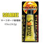 WAHOO 3分簡単ボードリペアー SOLAREZ mini [ソーラーレズ ミニ]ウレタン用 Clear 0.5oz 太陽光で硬化する簡単リペア剤 [リペアーグッズ]