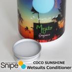 ウェットスーツ用 コンディショナー ココサンシャイン COCO SUNSHINE Wetsuits Conditioner 洗剤 柔軟剤 ソフナー WET SUITS