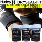 Hurley ハーレー DRYSEAL-FIT ドライシールフィット NECK用 WRIST・ANKEL用 防水 ウェットスーツ ドライ セミドライ 高密着で防水性能をアップ