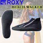 2017 ROXY ロキシー サーフブーツ リーフブーツ 1mm BEACH WALKER [RSA172751] ネオプレーン ビーチシューズ サーフィン マリンシューズ