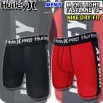 [現品限り] [メール便対応] 2020 HURLEY ハーレー インナーショーツ メンズ PRO LIGHT FASTLANE 13 [CU9446] サーフトランクス インナー パンツ サーフィン
