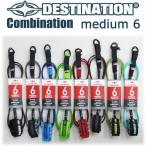 DESTINATION ディスティネーション リーシュコード COMBINATION MEDIUM 6 コンビネーション REGULAR