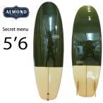 [送料無料] ALMOND SURFBOARDS アーモンド サーフボード Secret Menul シークレットメニュー 5'6 [5580] サーフボード トランジッション ミニシモンズ