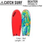 2017 BEATER ビーターサーフボード Original 54 Finless Lost Edition in Red CATCH SURF キャッチサーフ スポンジボード ソフトボード