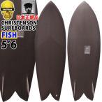 クリステンソン サーフボード christenson surfboards Fish 5