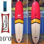 [送料無料] DEWEY WEBER デューイウェーバー サーフボード Stylist 10'0 スタイリスト ロングボード