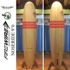 [送料無料]FIREWIRE SURFBOARDS ファイヤーワイヤー サーフボード NOSERIDER 9.0 Timber Tek ティンバーテック ロングボード