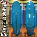 ドナルドタカヤマ スコーピオン サーフボード HPD ハワイアンプロデザイン SCORPION 6'6 [Turquoise] ショートボード