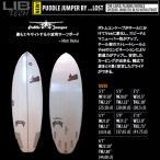 [送料無料]Lib Tech リブテック サーフボード PUDDLE JUMPER パドルジャンパー LOST ロスト ショートボード MATHEM メイヘム Mat Biolos